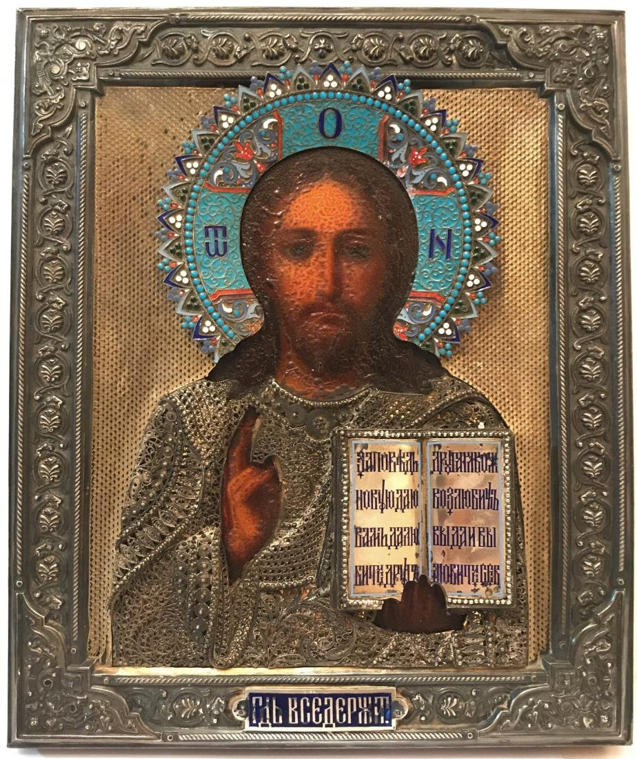19th C Rare Russian Jesus Christ of  Silver and Enamel