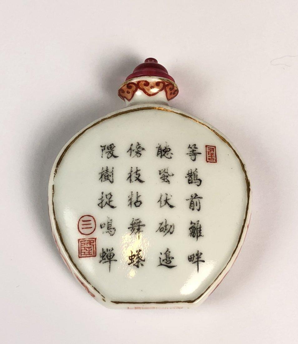 Chinese Famille Rose Porcelain Snuff Bottle W Mark - 3