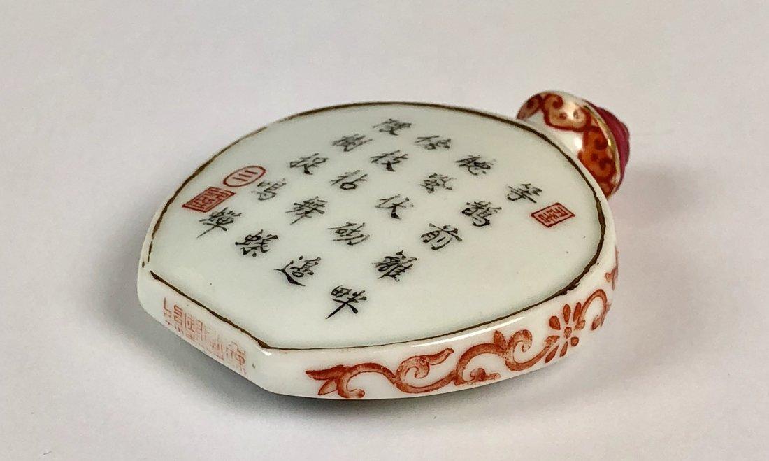 Chinese Famille Rose Porcelain Snuff Bottle W Mark - 4