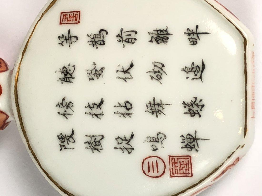 Chinese Famille Rose Porcelain Snuff Bottle W Mark - 6
