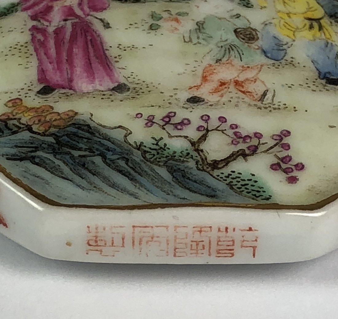 Chinese Famille Rose Porcelain Snuff Bottle W Mark - 7