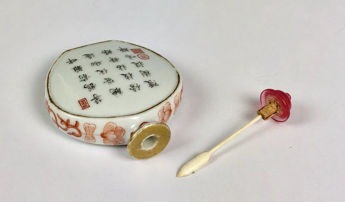 Chinese Famille Rose Porcelain Snuff Bottle W Mark - 8