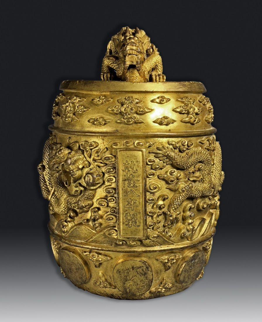 A Rare and Important Imperial Gilt Bronze Ritual Bell