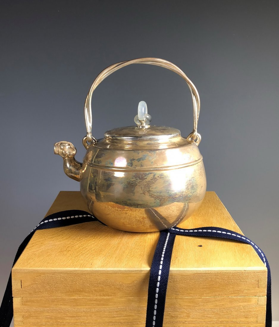Japanese Silver Teapot With Box