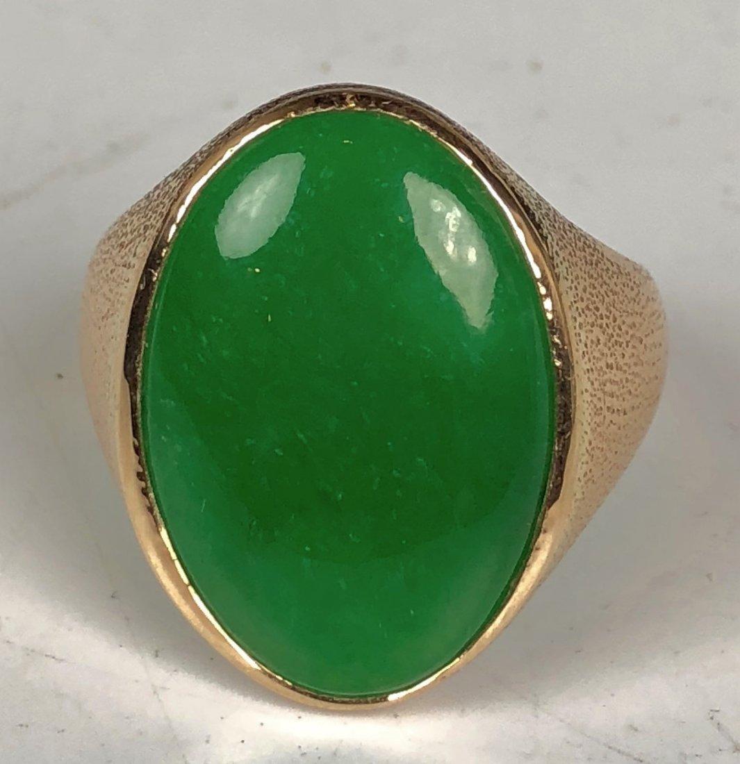 14K Vintage Nutural Jadeite Ring