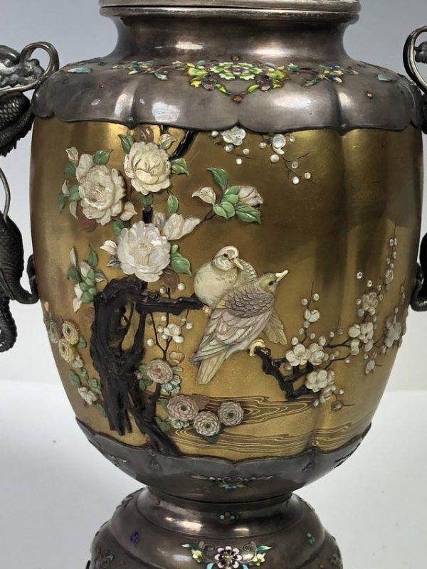 Signed Japanese Enemeled Silver Shibayama Koro Vase - 2