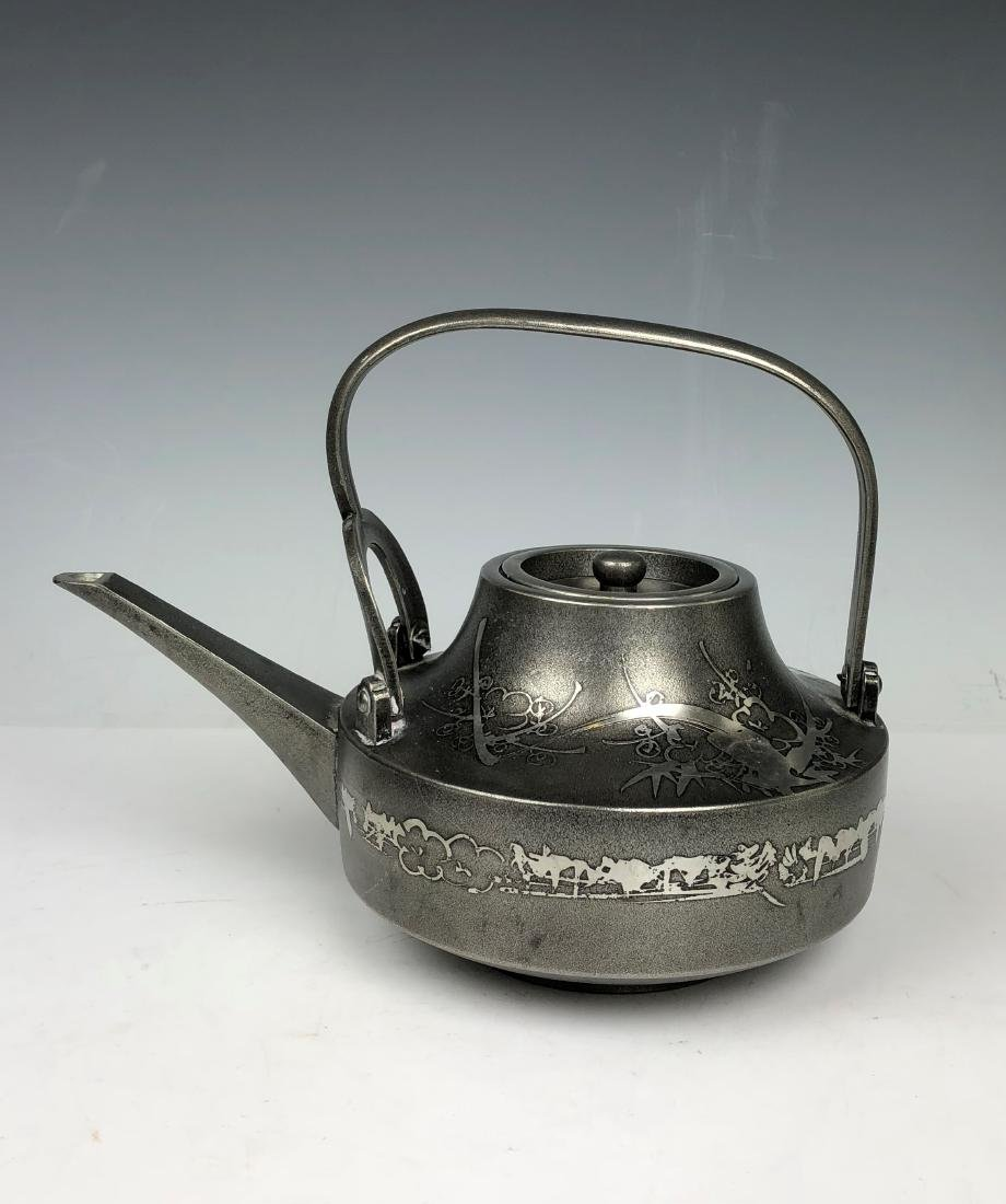 Japanese Silver Long Spout Tea Pot with Mark