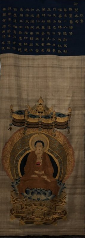 Silk Panel of a seated Buddha