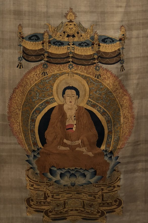 An KESI Buddhist Panel With Chinese Character - 2