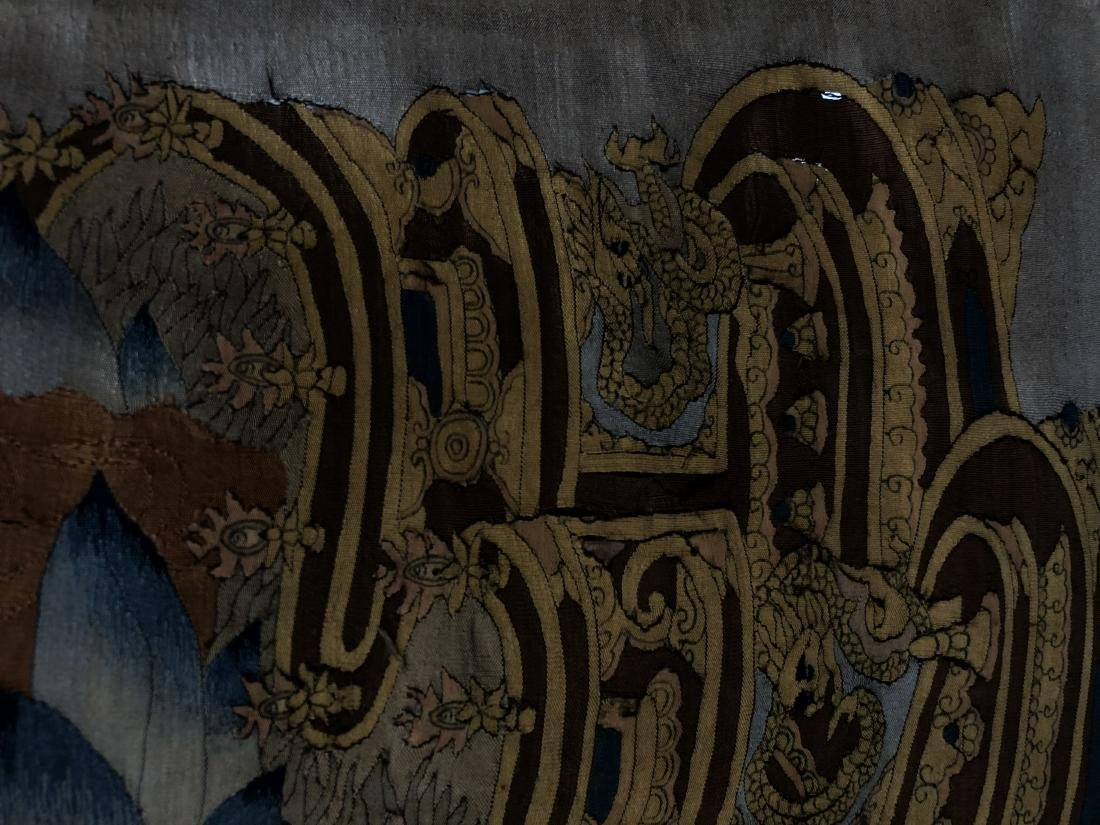 An KESI Buddhist Panel With Chinese Character - 6