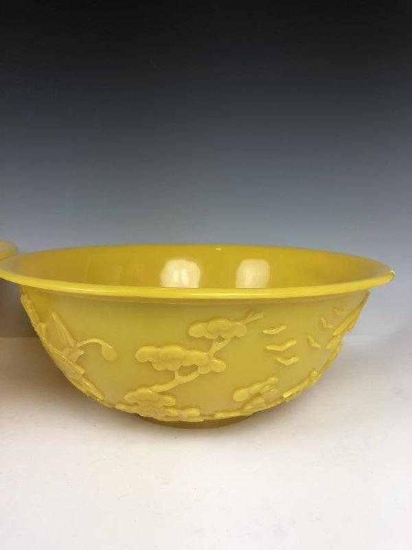 Pair of Large Peking Glass Bowls - 9
