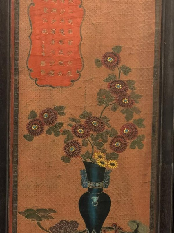 Four Lacquer Wood Panels with Floral Pattern - 3