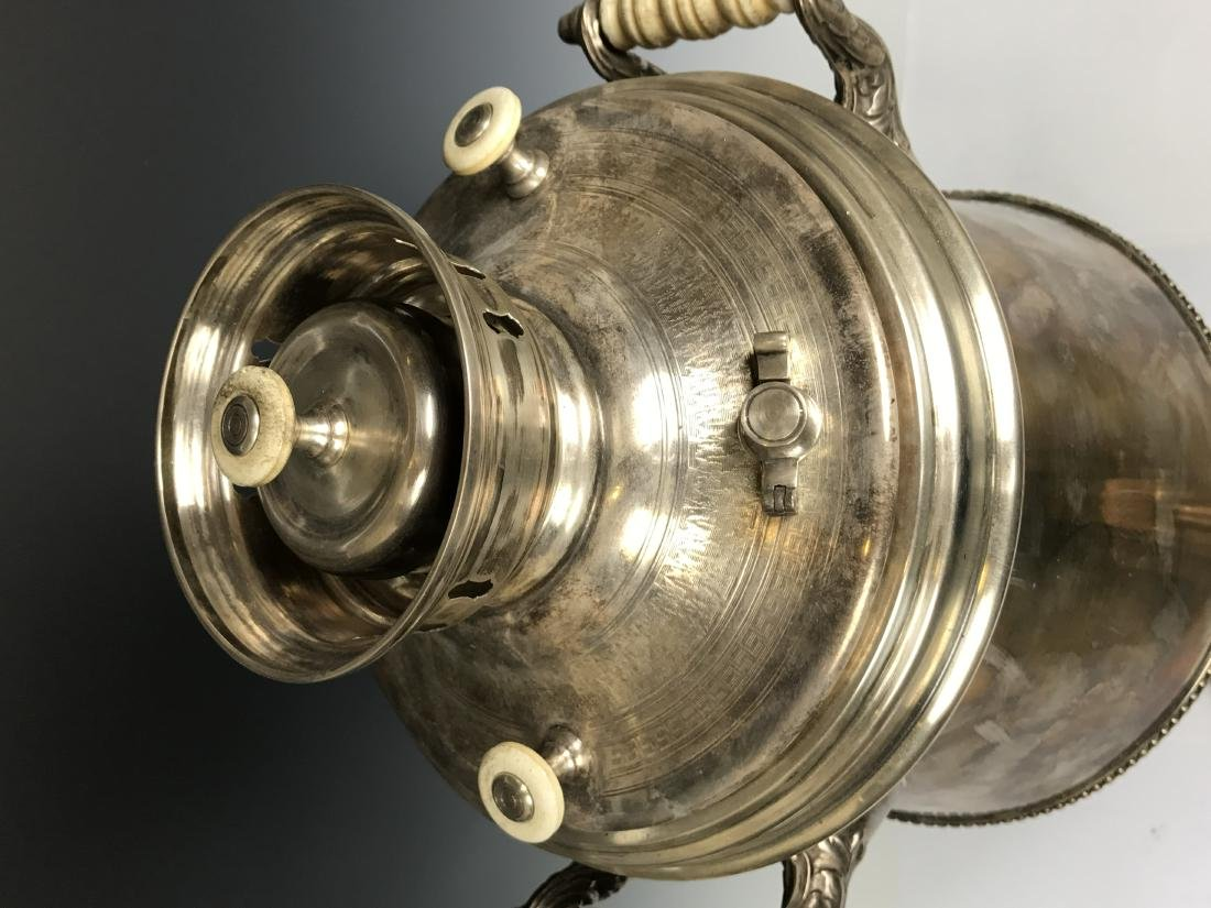 Russian Silver Samovar With Detailed Inscription And Ma - 11