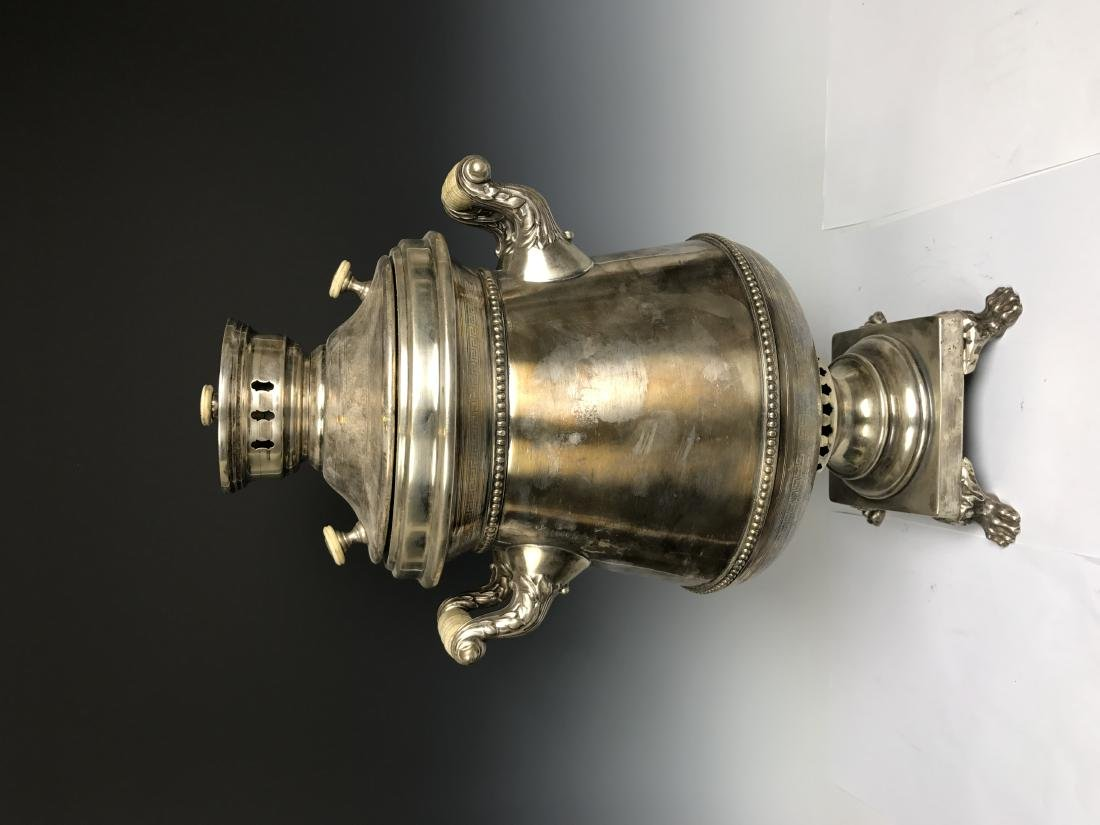Russian Silver Samovar With Detailed Inscription And Ma - 12