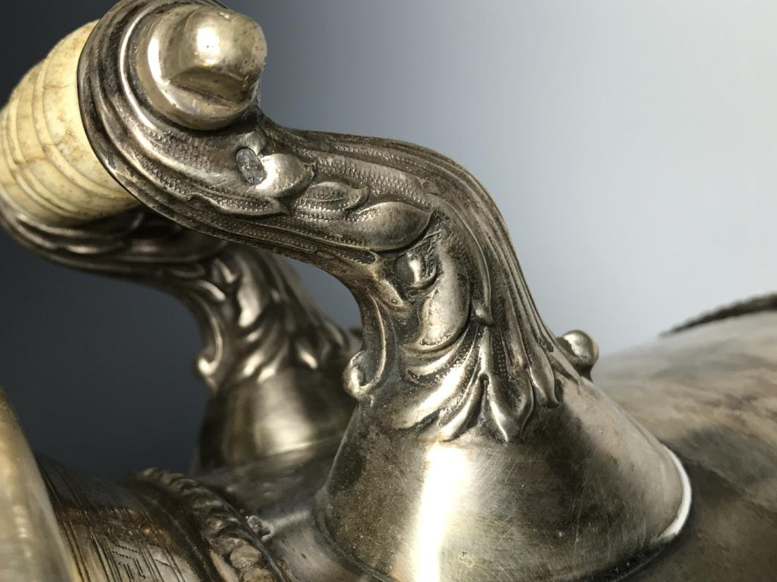 Russian Silver Samovar With Detailed Inscription And Ma - 17