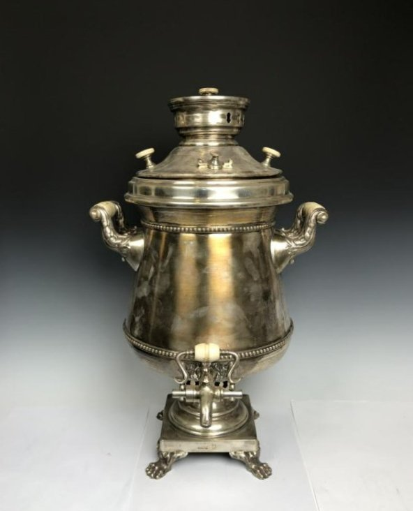 Russian Silver Samovar With Detailed Inscription And Ma