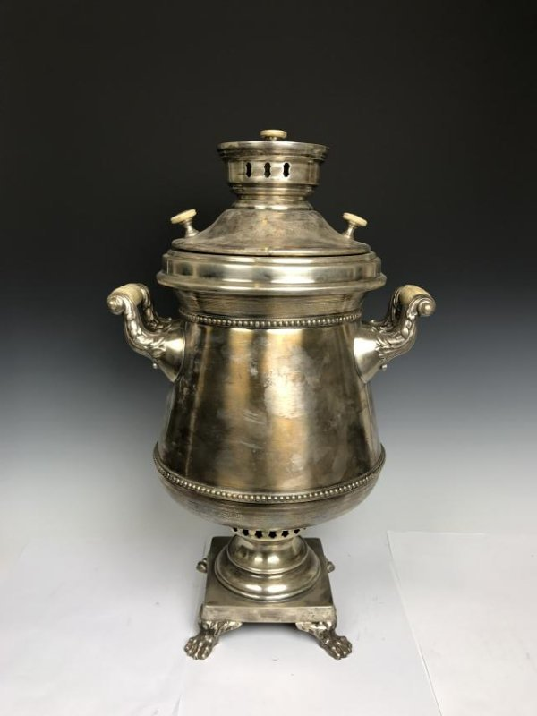 Russian Silver Samovar With Detailed Inscription And Ma - 2