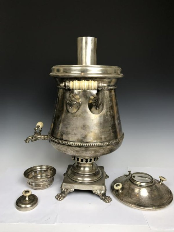Russian Silver Samovar With Detailed Inscription And Ma - 4