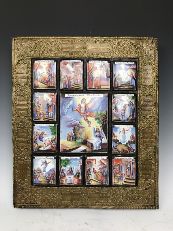 Russian Icon Panels In Metal Over Wood - 2