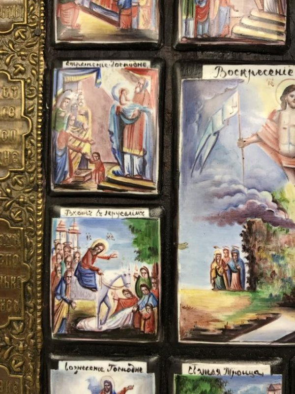 Russian Icon Panels In Metal Over Wood - 6