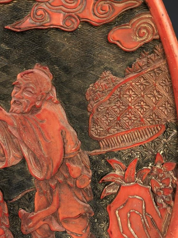 Cinnabar Plate with Scholar burning incense with Mark - 9