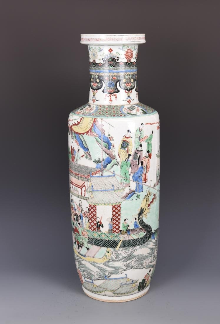 Famille Rose Porcelain Vase With Six Character Mark