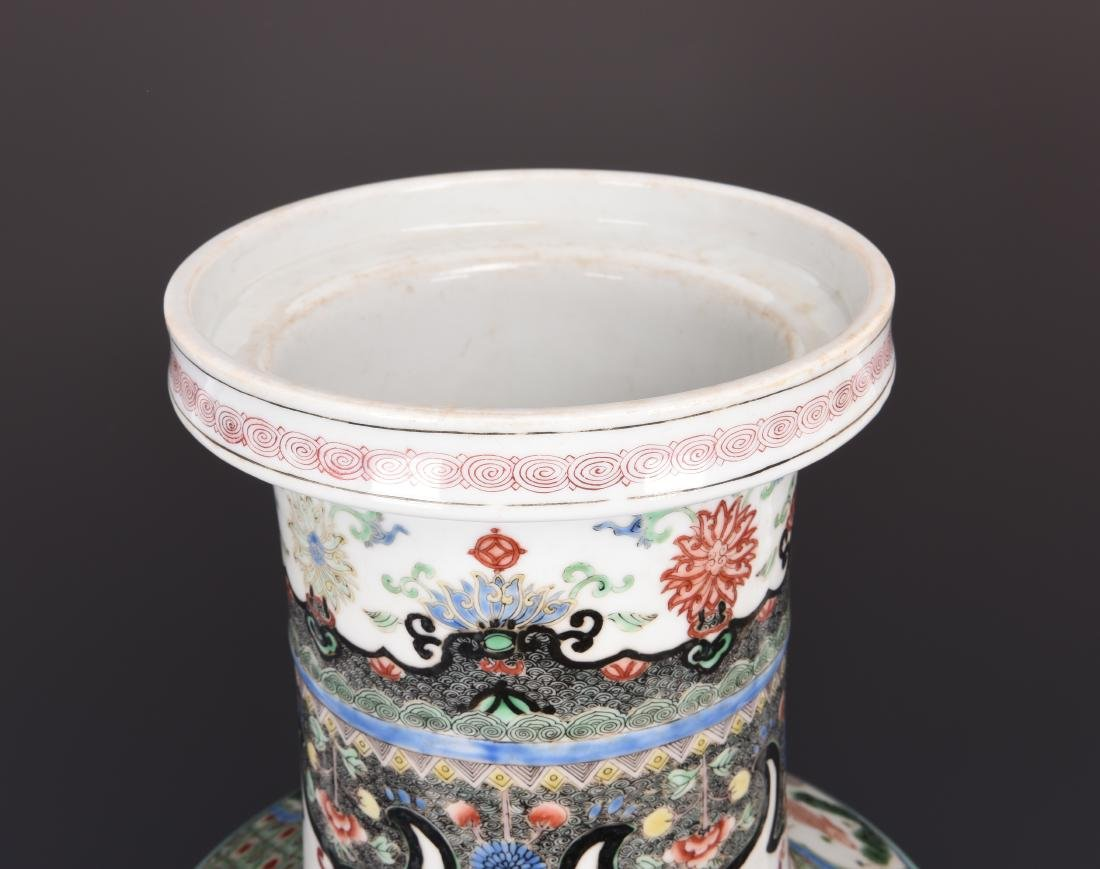 Famille Rose Porcelain Vase With Six Character Mark - 2