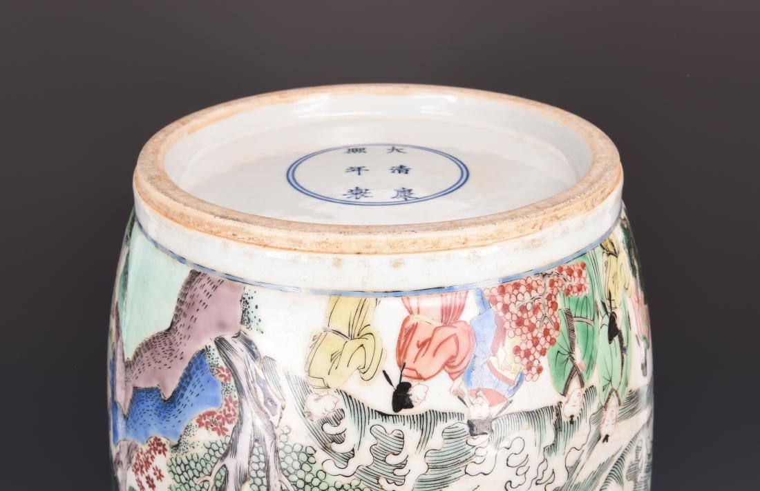 Famille Rose Porcelain Vase With Six Character Mark - 3