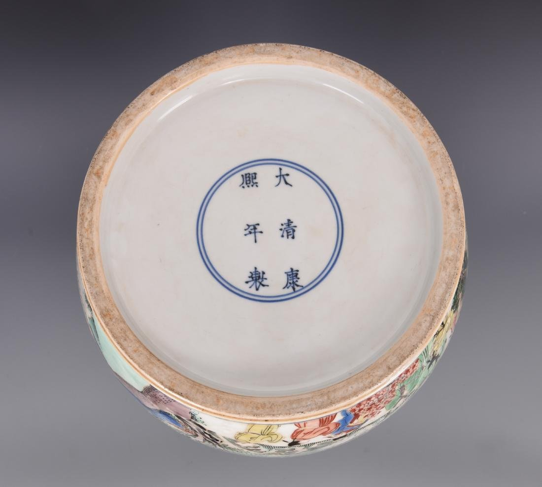 Famille Rose Porcelain Vase With Six Character Mark - 4