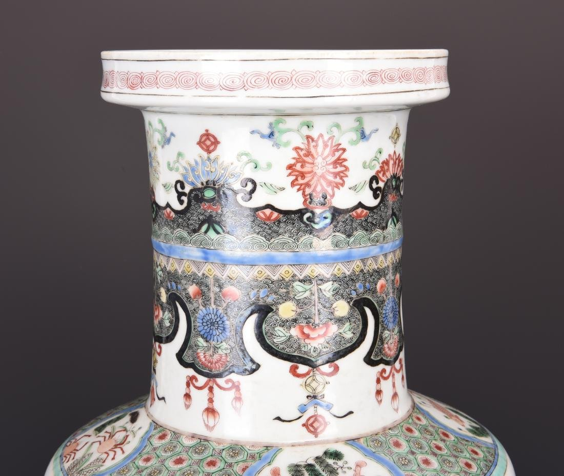 Famille Rose Porcelain Vase With Six Character Mark - 5
