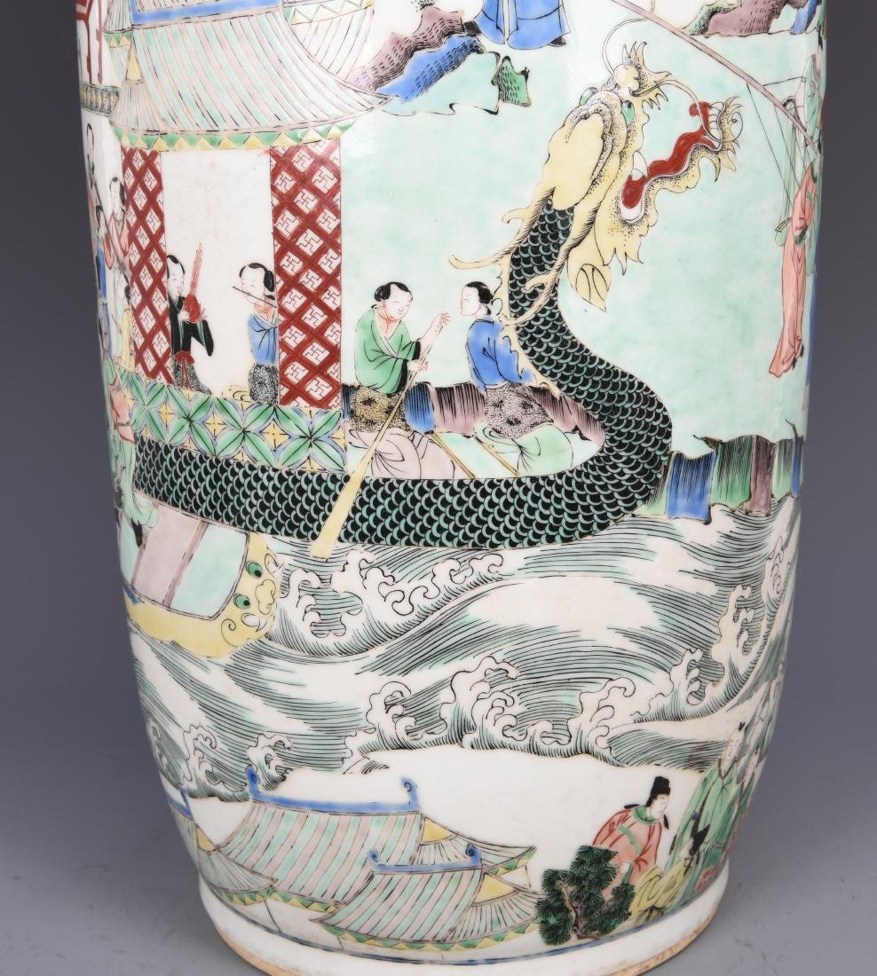 Famille Rose Porcelain Vase With Six Character Mark - 7
