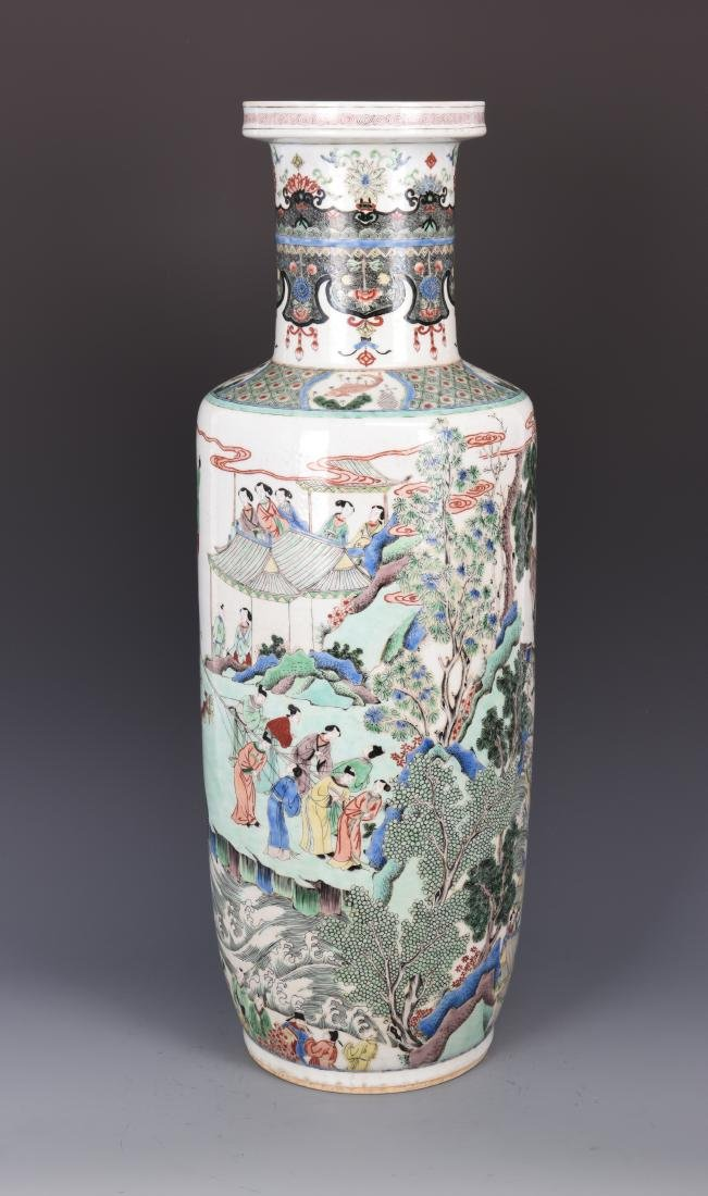 Famille Rose Porcelain Vase With Six Character Mark - 9
