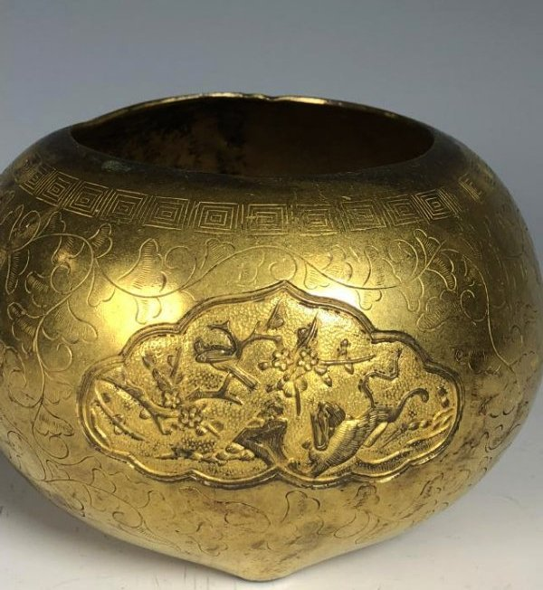 Gilt Bronze Washer - 3