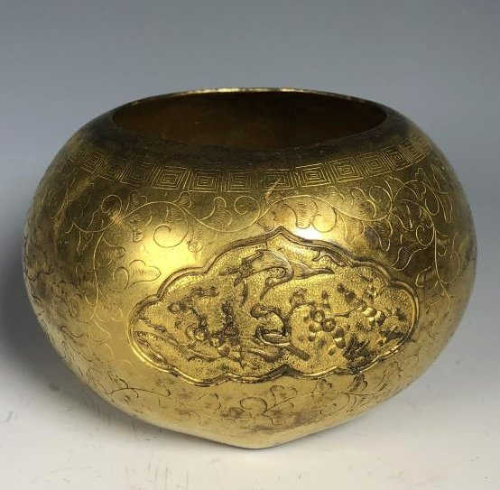 Gilt Bronze Washer - 6