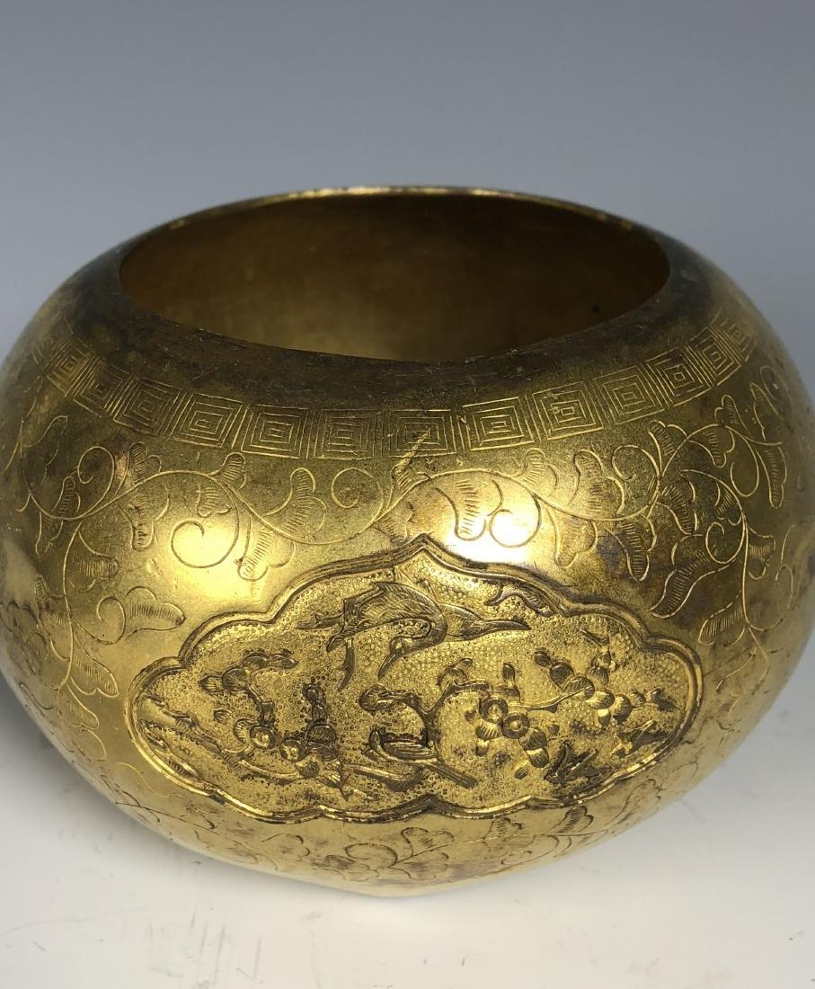Gilt Bronze Washer - 8