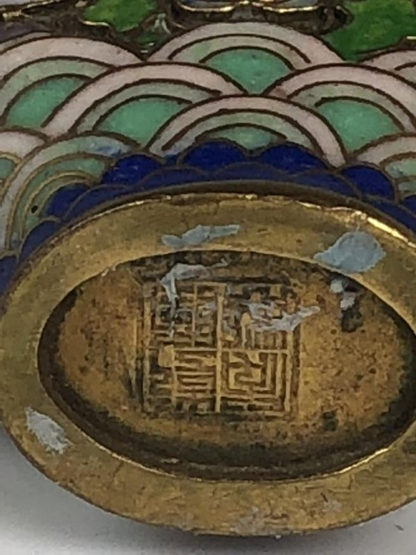 Chinese Cloisonné Enamelled Snuff Bottle - 10