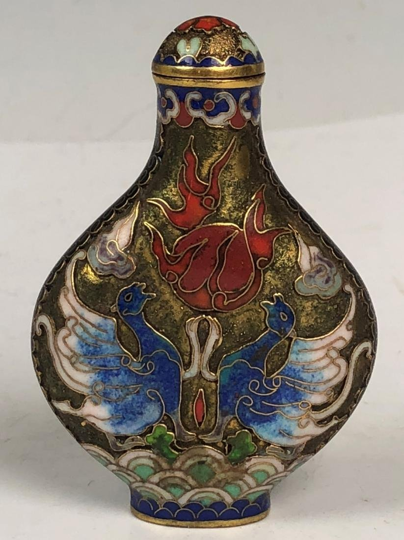 Chinese Cloisonné Enamelled Snuff Bottle - 2
