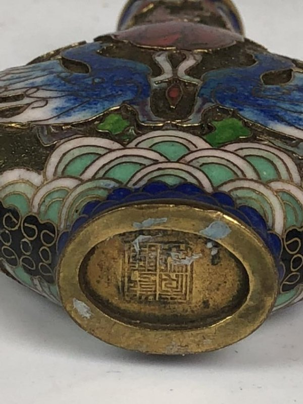 Chinese Cloisonné Enamelled Snuff Bottle - 9