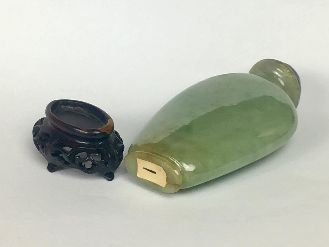 Chinese Green Jadeite Snuff Bottle - 7