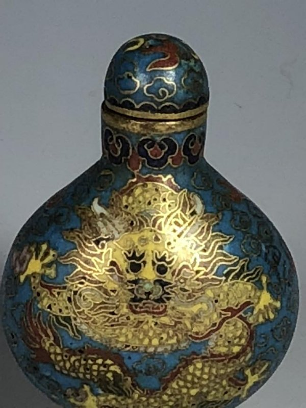 Chinese Cloisonné Enamelled Snuff Bottle With Mark - 2