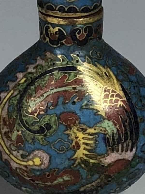 Chinese Cloisonné Enamelled Snuff Bottle With Mark - 4