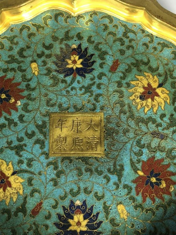 Chinese Cloisonne Enamelled Box with Cover - 8