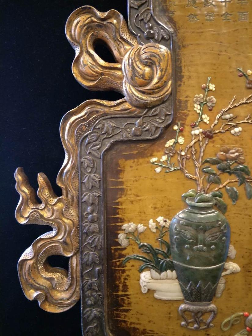 Hard wood frame with Stone Inlay Panel - 6