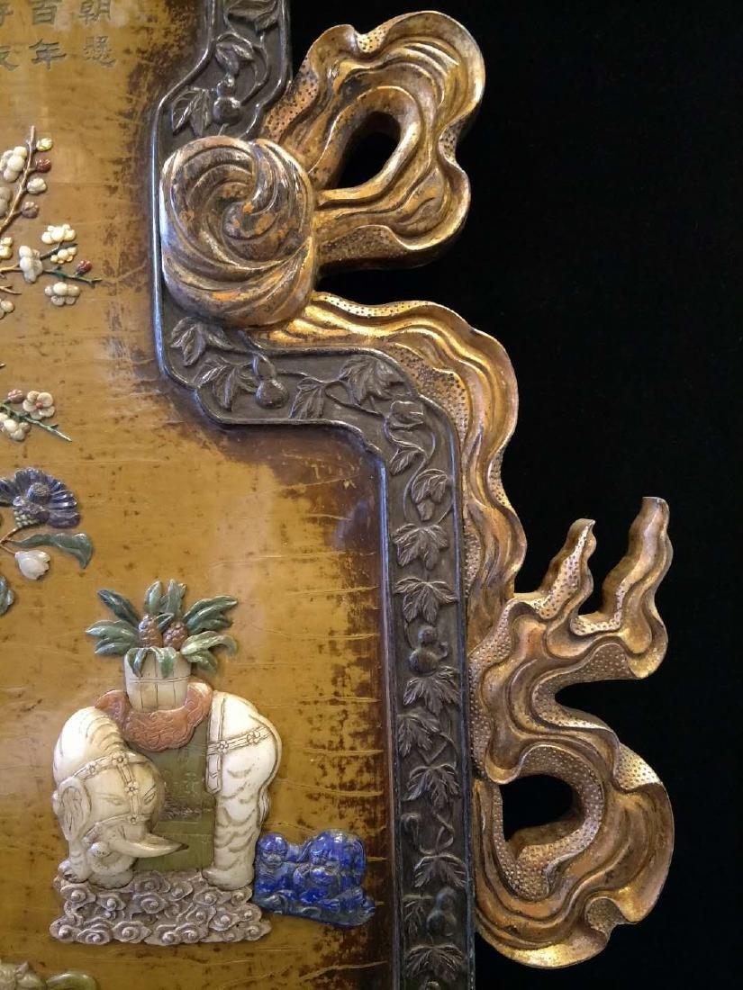 Hard wood frame with Stone Inlay Panel - 7