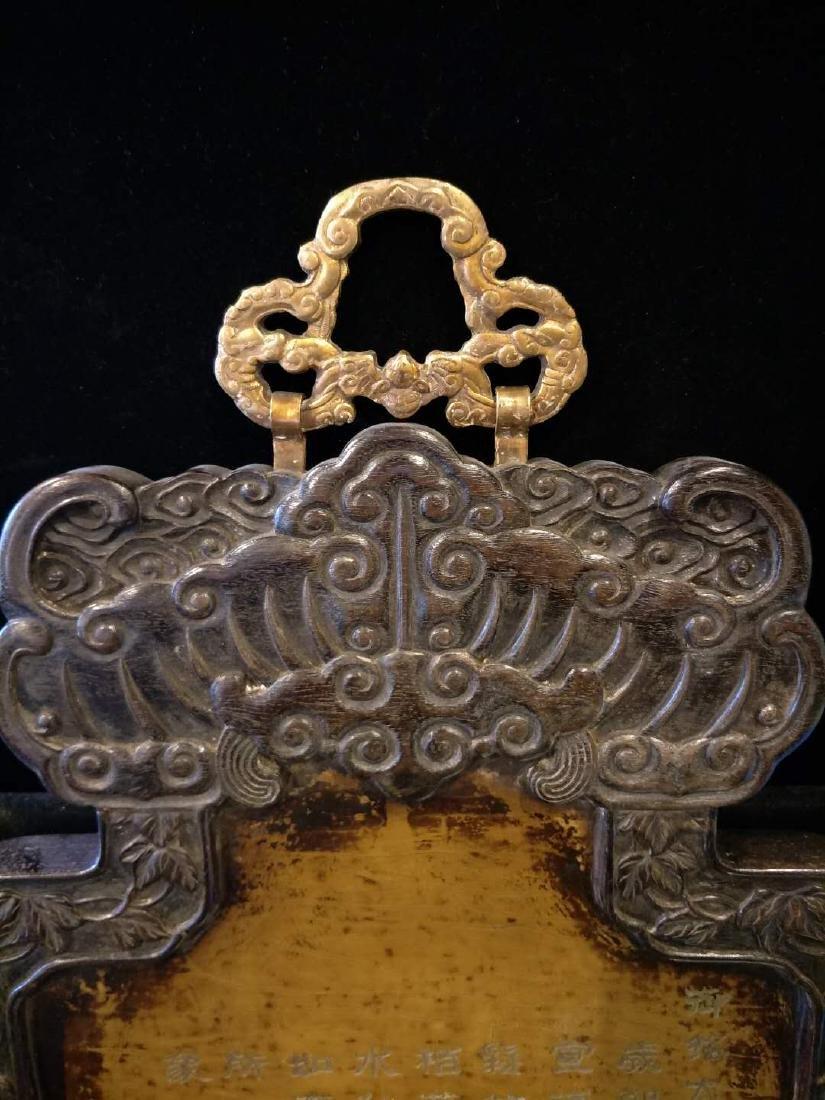 Hard wood frame with Stone Inlay Panel - 9