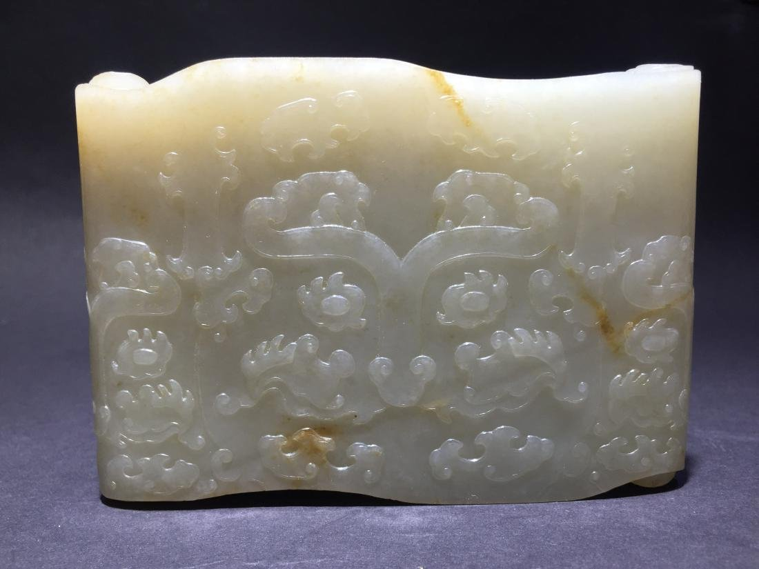 Carved White Jade Scroll of Elephant and Handlers - 4