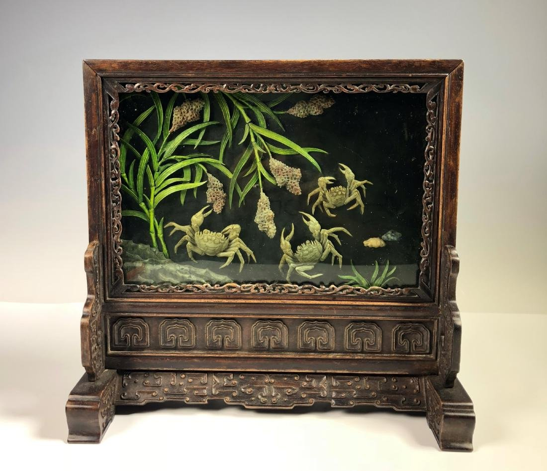 Wood Table Screen with Crabs and Bullrush Motif