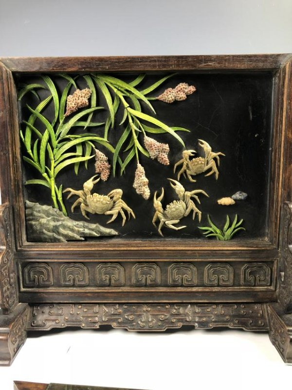 Wood Table Screen with Crabs and Bullrush Motif - 3