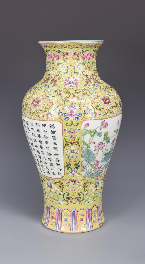 Famille Rose Porcelain  Vase with Mark - 2