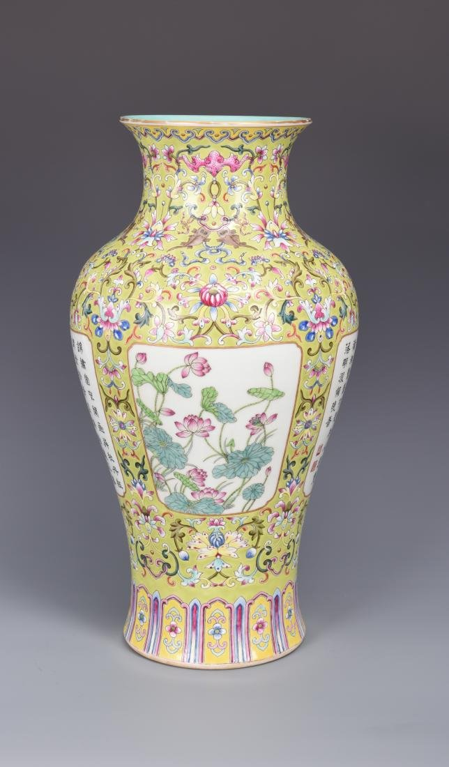 Famille Rose Porcelain  Vase with Mark - 3